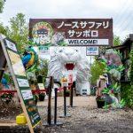 「キャラパレ」NEWS増田が行ったデンジャラスな動物園はノースサファリサッポロ!